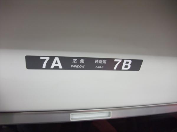 TOKYO0254.JPG