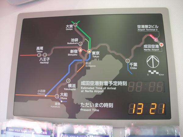 TOKYO0258.JPG
