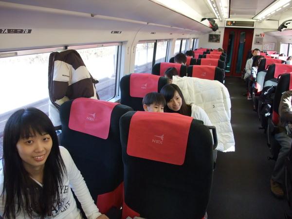 TOKYO0261.JPG