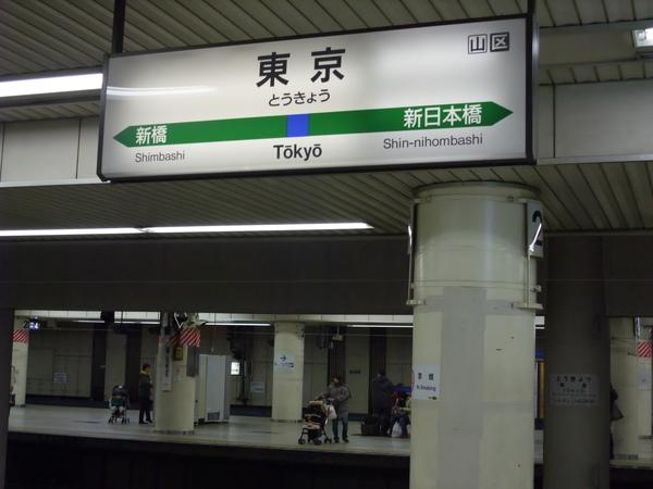 TOKYO0278.JPG