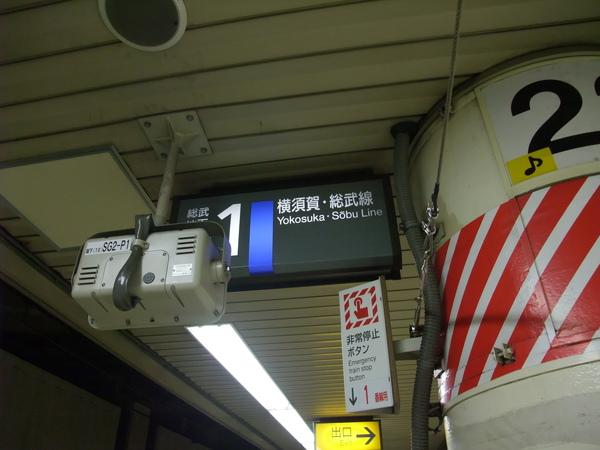TOKYO0294.JPG