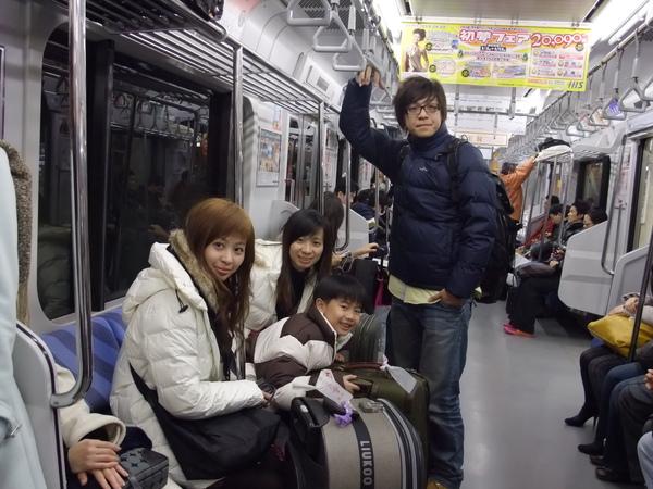 TOKYO0300.JPG
