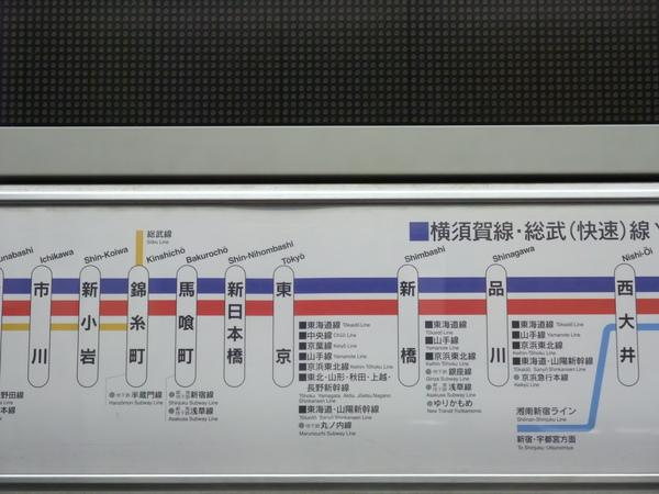 TOKYO0302.JPG