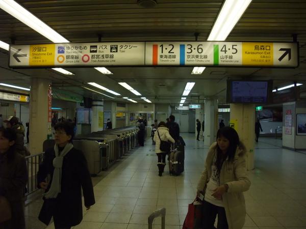 TOKYO0307.JPG