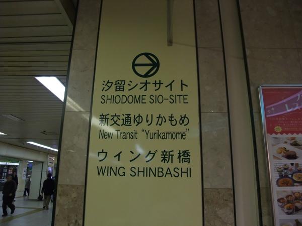 TOKYO0312.JPG