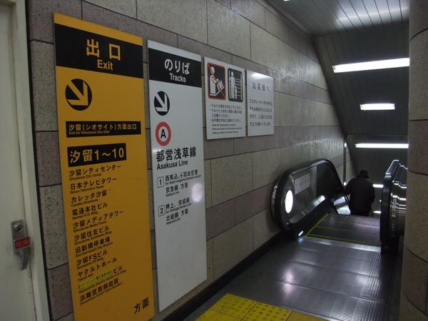 TOKYO0318.JPG