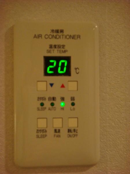 TOKYO0652.jpg