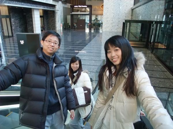 TOKYO0675.JPG