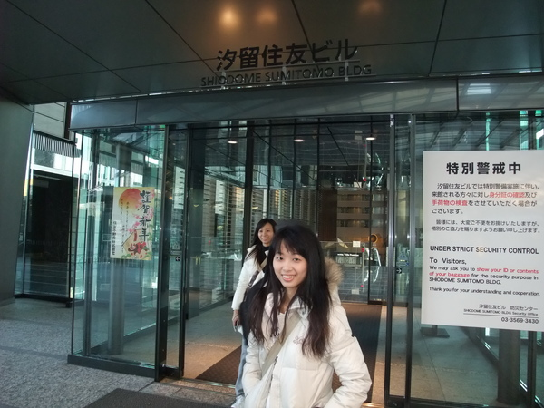 TOKYO0678.jpg