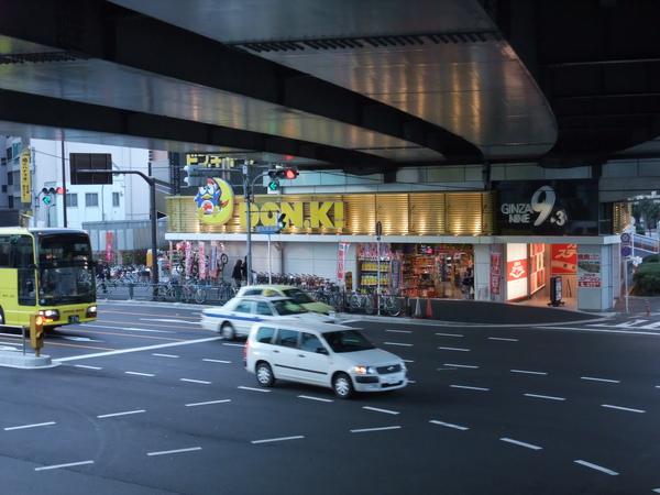 TOKYO0692.JPG