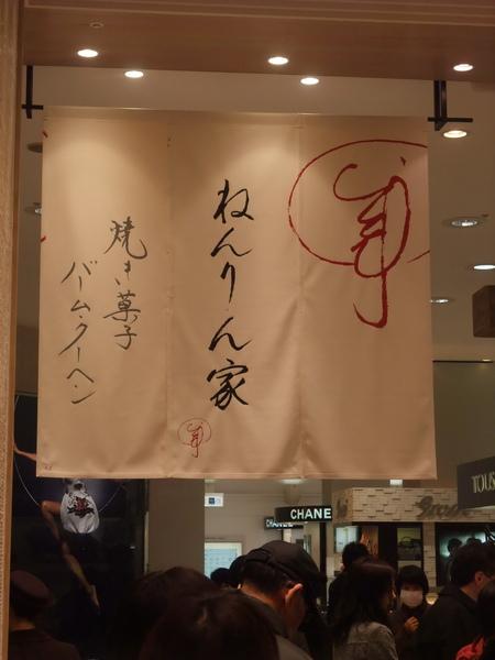 TOKYO0717.jpg