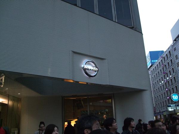 TOKYO0748.jpg