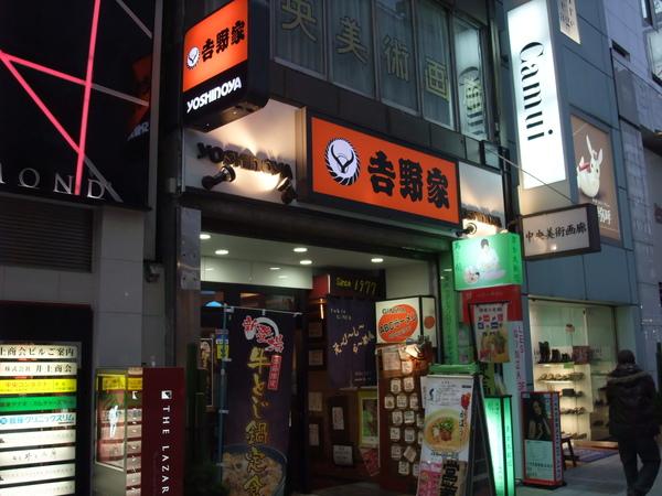 TOKYO0760.JPG