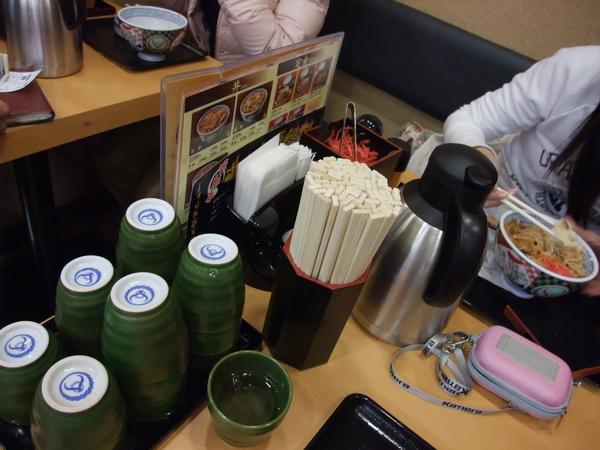 TOKYO0774.JPG