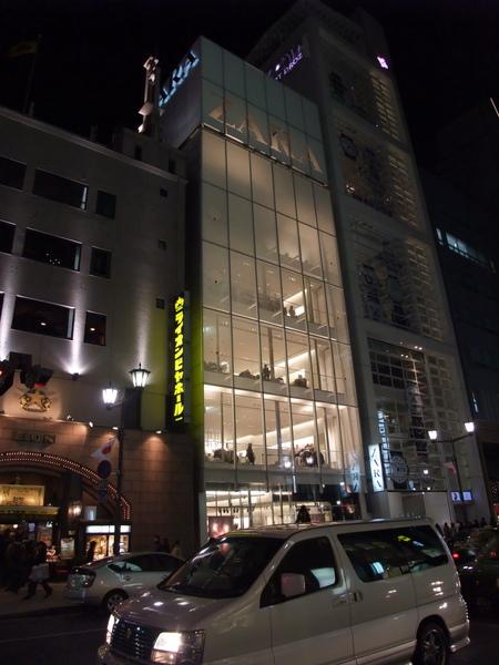 TOKYO0795.jpg