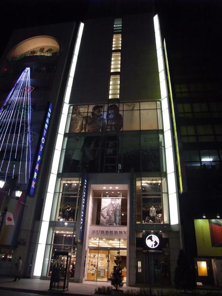 TOKYO0819.jpg