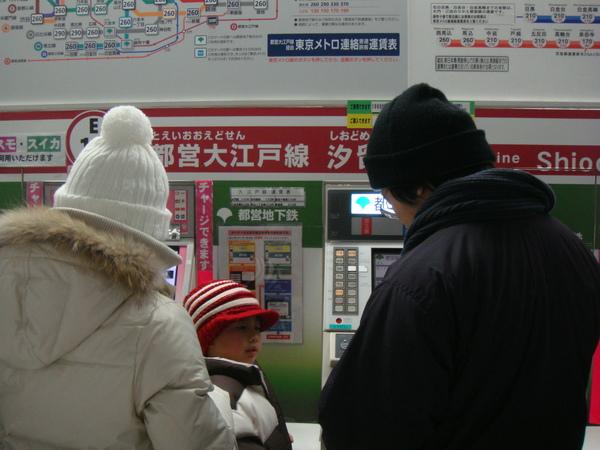 TOKYO0837.JPG