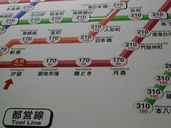 TOKYO0840.jpg