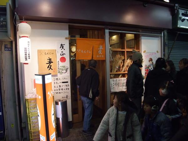 TOKYO0873.JPG
