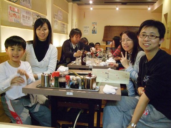 TOKYO0895.jpg