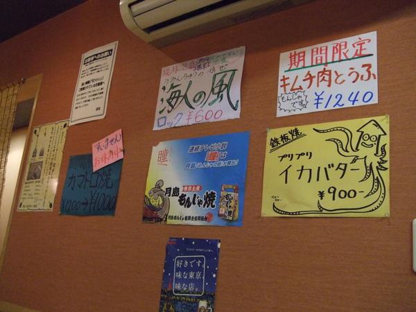 TOKYO0902.jpg