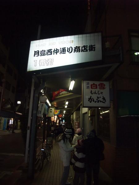 TOKYO0992.jpg