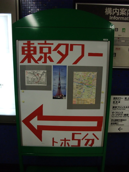 TOKYO1006.jpg