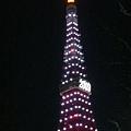 TOKYO1015.JPG