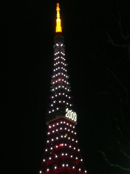 TOKYO1016.JPG