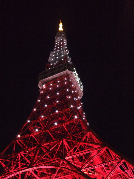 TOKYO1032.jpg