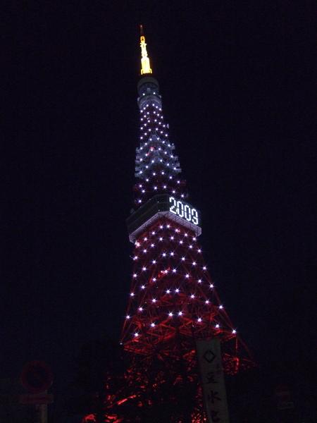 TOKYO1036.jpg