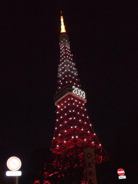 TOKYO1038.jpg