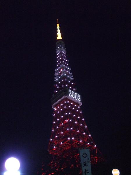 TOKYO1040.jpg