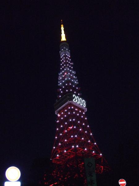 TOKYO1042.jpg
