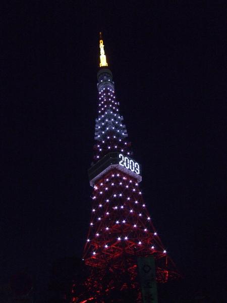 TOKYO1044.jpg