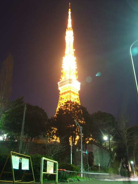 TOKYO1048.jpg