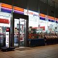 TOKYO1075.jpg