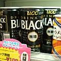 TOKYO1080.jpg