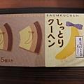 TOKYO1093.JPG