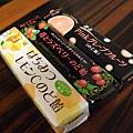 TOKYO1096.jpg