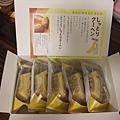 TOKYO1108.JPG
