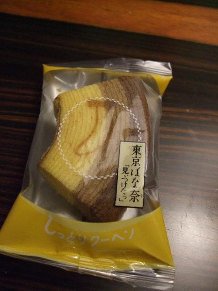 TOKYO1117.jpg