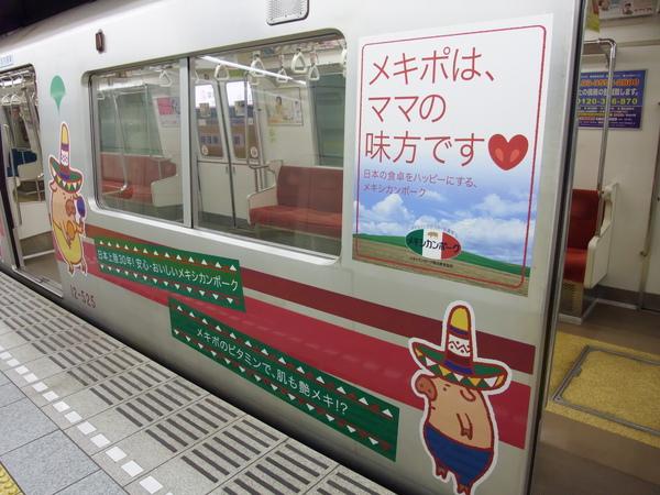 TOKYO20028.JPG