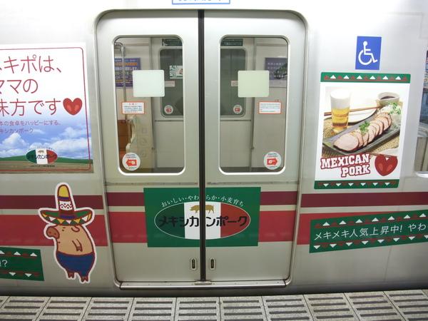 TOKYO20030.JPG