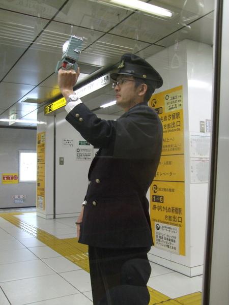 TOKYO20033.jpg