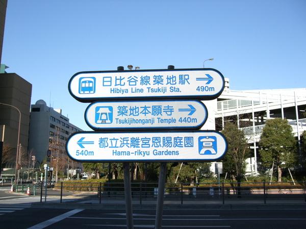 TOKYO20038.jpg