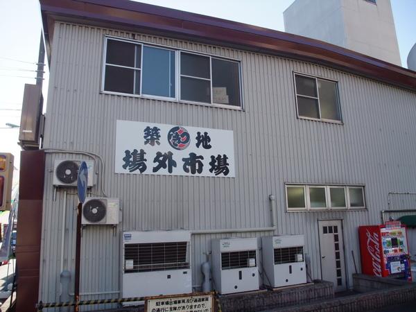 TOKYO20042.JPG