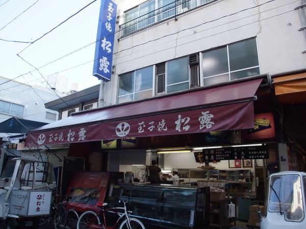 TOKYO20046.JPG