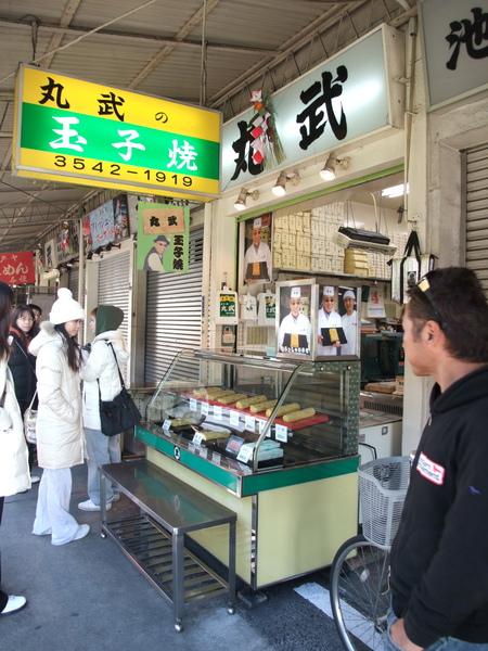 TOKYO20059.jpg