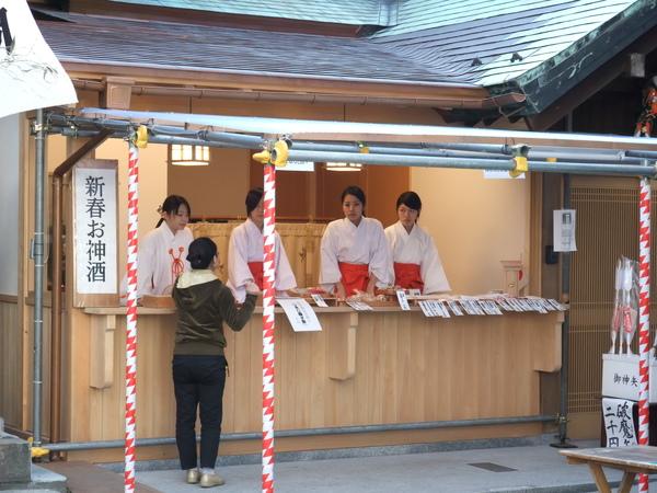 TOKYO20115.JPG